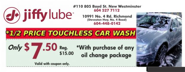 Get $ off your next full synthetic Jiffy Lube oil change at any Chicagoland Jiffy Lube with this oil change coupon. Full synthetics include Pennzoil High Mileage, Rotella T6 .