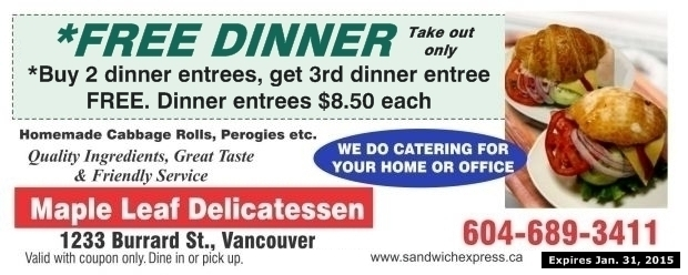 Vancouver restaurant discount coupons